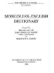 Moğolca Türkcə Sözlük -I-II - Ferdinand d. Lessing - Güney qaraağac - ankara-2003