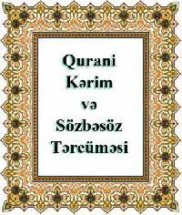 QURAN-Qurani Kerim Ve Sözbesöz Tecümesi
