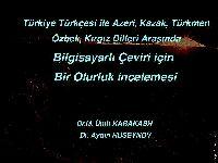Ortaq Türk Denemesi