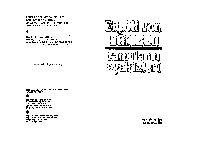 Tanrıların Ayaq Izleri-Erich Von Daniken-Xalid Qaxınc-1979-251s