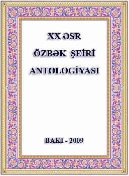 XX Əsr Ozbək Şeiri Antolojyasi - Babaxan Məhəmməd Şərif