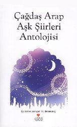 Çağdaş Ereb Aşq Shiirleri Antolojisi Metin Fındıkçı 2011 296s