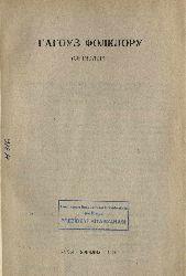 Qaqauz Folkloru-Seçmeler-Kiril-Baki-1996-210s+ Doğa Ile Ilgili Inanclar (Çivrilde Kültüerel Hayat)-Receb Qılıc-5s+Tülkü Tülkü Tünbeki-Ebced-4s