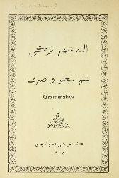 Elte Şehir Türki-Qramatika-Nehvi Serf Bilimi-Ebced-Kaşqar-1935-70s