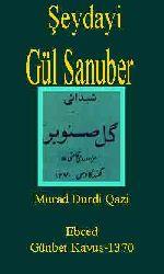Gül Sanuber