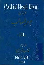 Cevahirul Mesaib Divani-III-Novhe