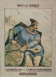 Koroğlu-Tarixi-Mifoloji Gerçeklik-B.Heqqi-2003-319s+özbek Hikayeçiliğinde Ebdullah Qahhar-Nursan Ildiri-8s+Qırıq Bir Kaman-Vahid Lutfi Salchi-7s