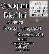 Qıpçaqların Ədəbi Irsi-Albanca (Qarqar-Qıpçaqca)-Rusca Sözlük-Aleksandr Qarkavets