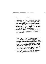 Irk pitik-Gedim Uyqur Dilinde Yazılmış Fal Kitabi-59s