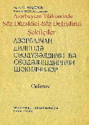 Azerbaycan Dilinde Söz Düzəldici-Söz Değişdirici Şekilçiler