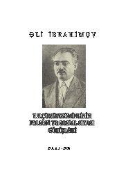 Y.V.Çemenzeminlinin Felsefi Ve Sosial-Siyasi Görüşleri-Eli Ibrahimov-Baki-2008-253s