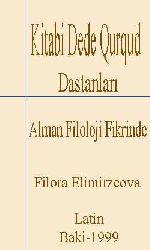 Kitabi Dede Qurqud Dastanları Alman Filoloji Fikrinde