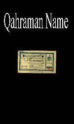 Qahraman Name