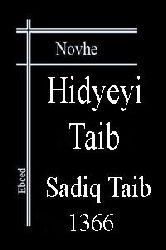 HIDYEYI TAIB - Sadiq Taib - Novhe - Ebced - 1366-novhə-هدیه تایب - صادق تایب - نوحه - ابجد - 1366
