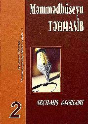 Məmmədhüseyn Təhmasib Seçilmiş Əsərləri Cild 2