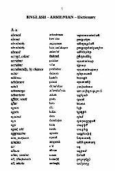 Ingilizcə- Ermənice Qisa Sözlük