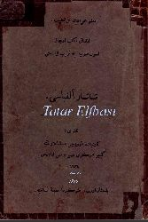 Tatar Elfbası