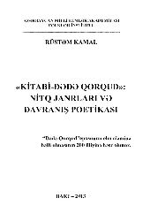 Dede Qurqutda Nıtq-Poetika-Rüstem Kamal-2013 75