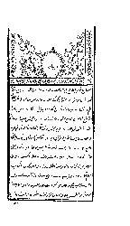 Divança-Fehim Süleyman-1845-57s