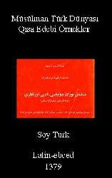 Müsülman Türk Dünyası, Qısa Edebi Örnekler