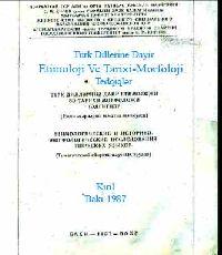 Türk Dillerine Dayir Etimoloji Ve Tarixi-Morfoloji Tedqiqlər