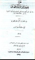 Luğati Cağatay(Cigatay) Ve Türkiye Osmani