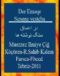 230-(Der Emaqe Seng neveşteha (Muazziz Ilmiye Çiğ) (Köçürü-R.Sahib Kalem) (Farsca-Ebced)(Tebriz-2011