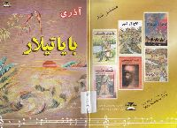 Azerbaycan Bayatıları-Hüsen Sai-Ebced-2002-124s