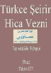 Türkce Şeirin Hica Vezni