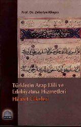Türklərin Ereb Dili Ve Edebiyatina xidmetleri