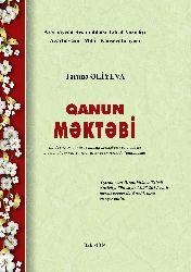 Qanun Məktəbi - Təranə Əliyeva