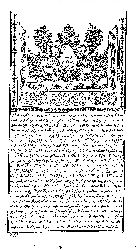 Bürhani Qate - Məhəmməd Hüseyin Ibni Xələfi Təbrizi - Türkcə - Əbcəd - 1212 Hicri.Şemsi -برهان قاطع - محمد حسین ابن خلف تبریزی - تورکجه - ابجد - 1212 هجری.شمسی .