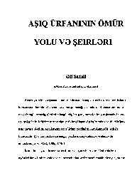 Aşiq Ürfaninin Ömür Yolu Ve Şeirleri Ali Şamil Hüseyinoğlu 21s
