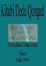 Kitabi Dede Qorqud