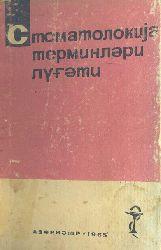 Sitomatoloqya Terminler Luğati – Ahmedov – Huseynov – Azərnəşr - Baki – 1965 – 185 s