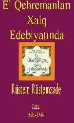 El Qehremanları Xalq Edebiyatında