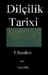 Dilçilik Tarixi