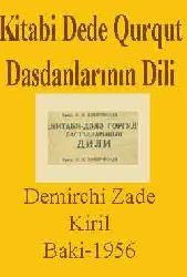Kitabi Dede Qurqut Dasdanlarının Dili