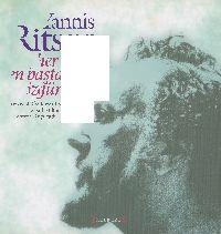 Yannis Ritsos-Her Zaman En Başda Özgürlük-Özdemir Ince-Herkül Milas-Ioanna Kuçuradi-2009-318s