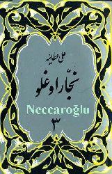 Neccaroğlu-Eli Etaiyye