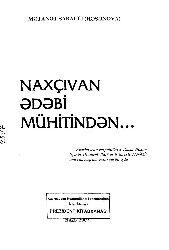 Naxçıvan Edebi Mühitinden-Metanet Saraçlı-Orucqızı Hasanova-Baki-2007-80s