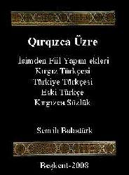 Qırqızca Üzre -Qramer