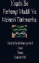Niqahi Be Ferhengi Maddi Ve Menevi Türkmenha