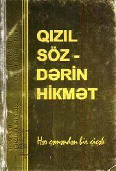 Qızıl Söz Dərin Hikmət - Alim Nəbioğlu Canali Mirzəliyev