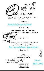 Teshilol Qevayid Kitabi