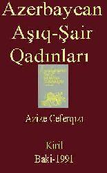 Azerbaycan Aşıq-Şair Qadınları