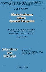 Muasir Azerbaycan Dilinde Qramatik Kateqorileri