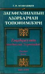 Zaqafqazyanin Azerbaycan Toponimleri