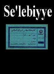 Se'lebiyye - salabiyye - Selebiyye - Sələbiyyə - el yazma Memmed Bağır Xalxallı  محمد باقر خلخالی  ثعلبیه