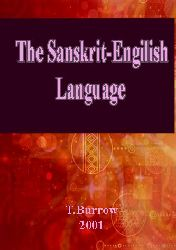 The Sanskrit Engilish Language